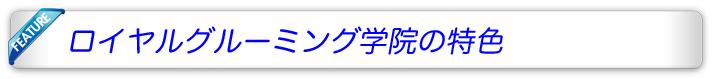 title_future