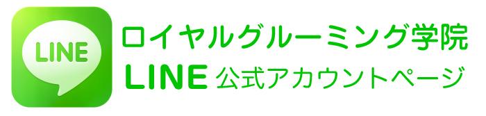 line-title